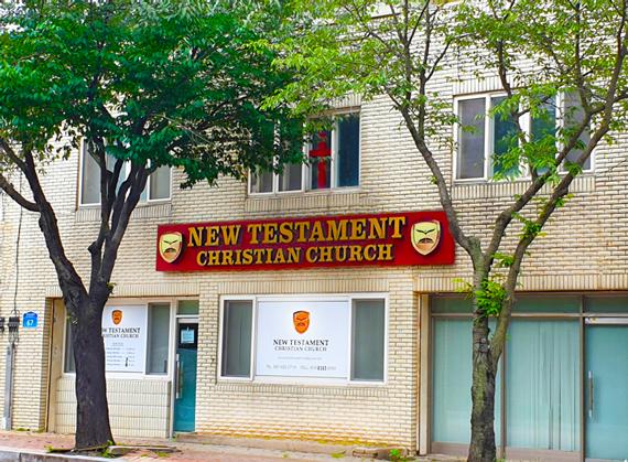 NTCC Camp Humphreys Church Building